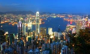 Hong Kong at night -- my destination.