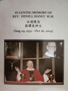 Fr Dennis Hanly memorial