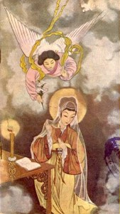 Chinese Annunciation
