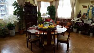 Ouor dining room