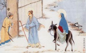 Seeking lodging in Bethlehem