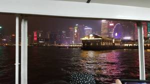 Leaving on Star Ferry